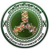 Department of Genetics